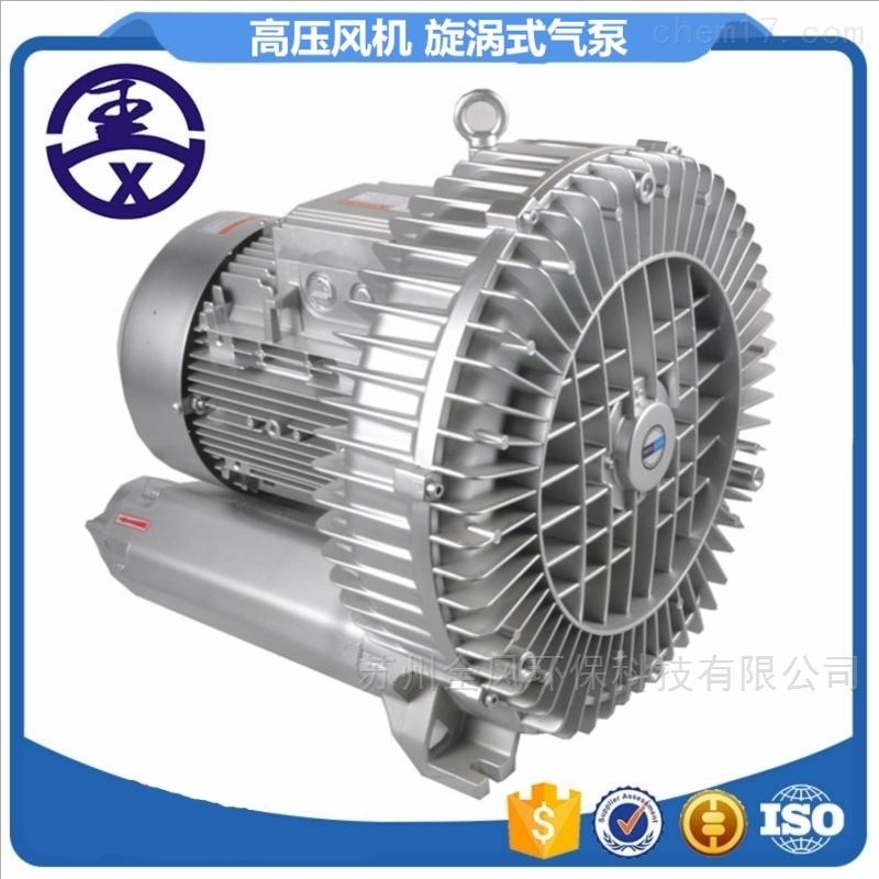 宜兴鱼塘增氧专用3KW低噪音高压风机