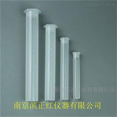 ZH-50mlPP樣品管可定制規格聚丙烯比色管50ml帶刻度