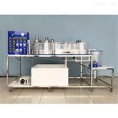 DYP176卡鲁塞尔氧化沟/水处理实验/给排水工程