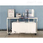 DYG081电解实验装置、污水处理、给排水