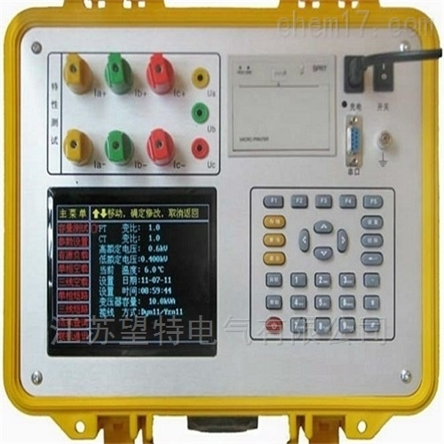 WT-3002牌变压器损耗参数测试仪