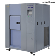 MHTS系列冷热冲击试验箱(温度冲击箱)