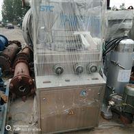 GZP-32高价回收二手高速旋转压片机厂家