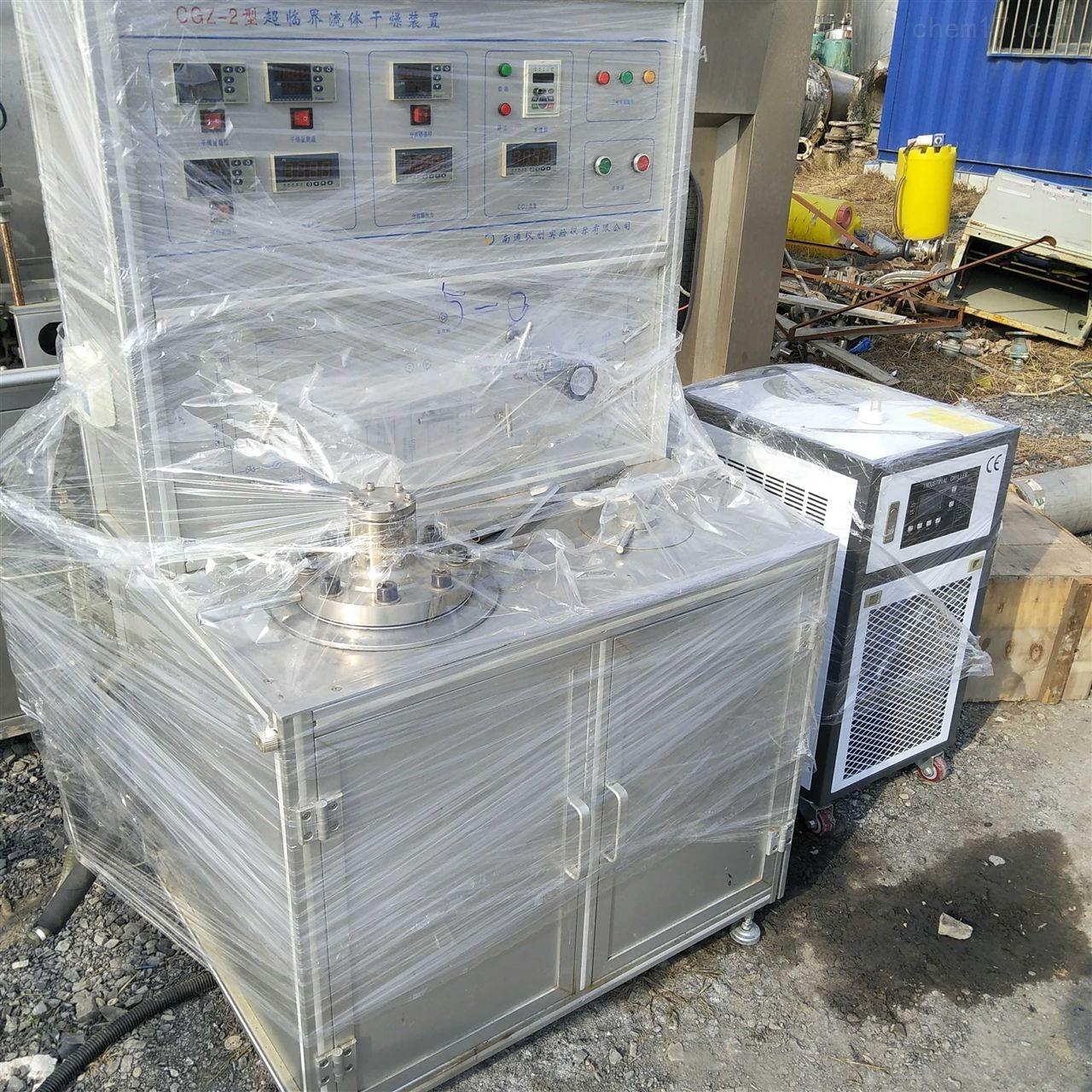 热销一套二手超临界CO2流体萃取装置