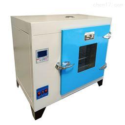 101-1FD不锈钢内胆多段编程干燥箱(生物化验烘箱)