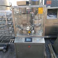 NJP-800全国高价回收二手全自动胶囊充填机制药设备