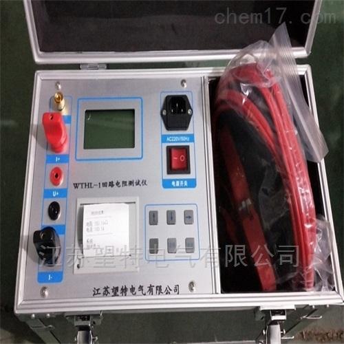 承试设备-|100A回路电阻测试仪