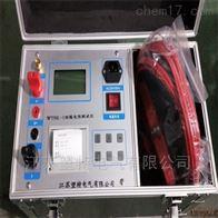 智能回路电阻测试仪价钱多少