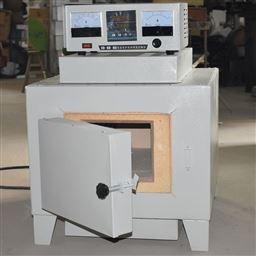 陶瓷溶解实验电炉/SRJX-10-13A高温退火炉