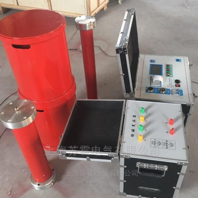 35kv电缆交流耐压试验装置