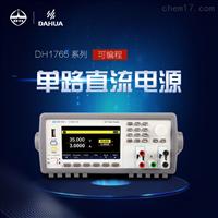 DH1765大华电源