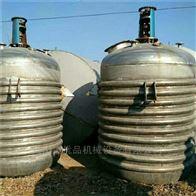 二手7吨10吨20吨不锈钢内盘管反应釜