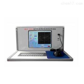 WDJF-2006数字式局部放电检测分析系统供应