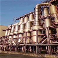 二手9吨三效强制循环蒸发器