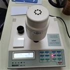 北京康光WSD-3U荧光白度计 洗涤剂白度仪