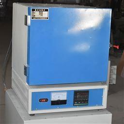 灰分马福炉/SX2-12-12N一体式箱式电阻炉