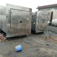 出售二手10平方真空冷凍干燥機