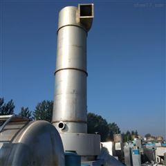 处理二手1200型不锈钢旋转闪蒸干燥机