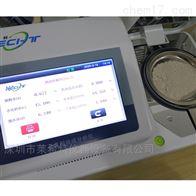 石膏相组成测试仪技术指标及使用说明