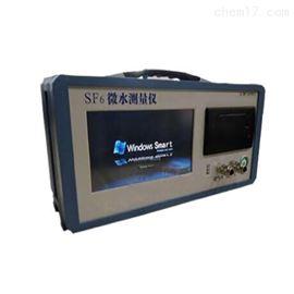 WDLJ-II电力冷镜式露点仪现货供应