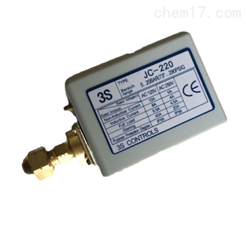 批量供应JC-220型3S压力调节保护开关