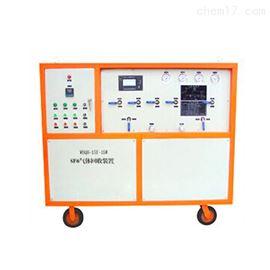 WDQH-15Y-15WSF6气体回收净化装置质优价廉