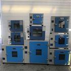 实验室鼓风干燥箱/101A-0B不锈钢内胆烘箱