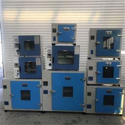 實驗室鼓風干燥箱/101A-0B不銹鋼內膽烘箱