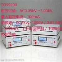 TOS9201菊水耐壓絕緣測試儀