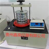 贵州土工布有效孔径测定仪