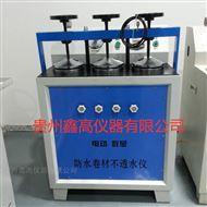 贵州电动数显防水卷材不透水仪