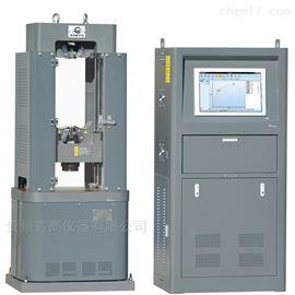 WES-100B型微机电液伺服万能材料试验机