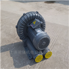 RB-1520RB-1520 15KW 中国台湾全风鼓风机