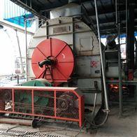 YH-700平方出售多台二手1000平方管束旋转干燥机