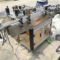 KL-800回收双面不干胶贴标机