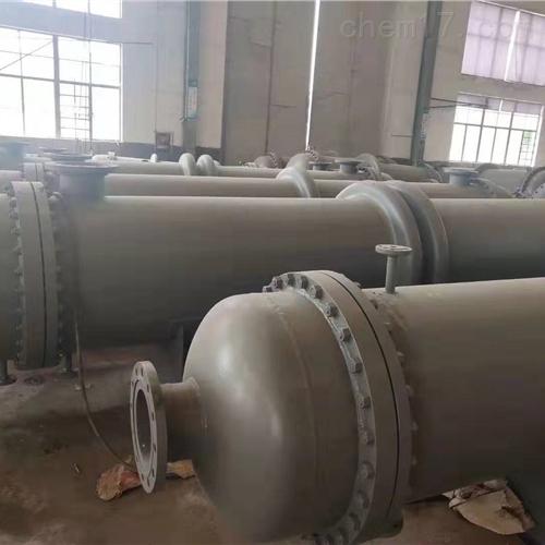 供应不锈钢列管冷凝器现货