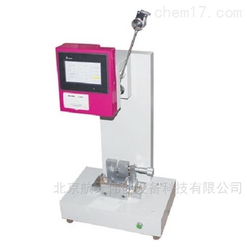 非金属材料冲击韧性简悬组合试验机