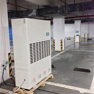 大型智能工业除湿器高效防潮