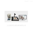 KZ-6698智能考种分析系统
