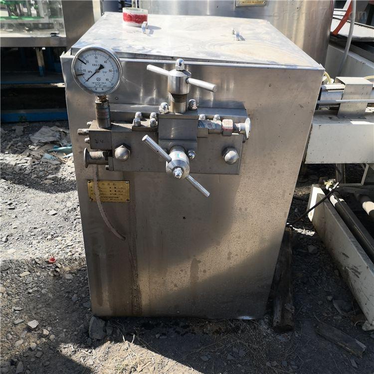 回收出售二手高压均质机