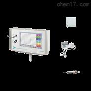 德国CS压缩空气质量检测固定式