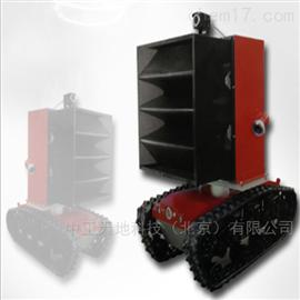 TD-FCR11消防高倍数泡沫机器人