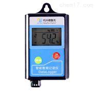 防潮驗證掛壁式溫濕度記錄儀