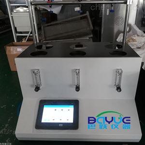 中药二氧化硫残留量检测仪