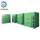 JB-SMKX-350多門一體柜式干燥箱機