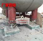 工业槽罐计量用80吨称重模带485通讯