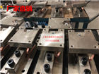 化工生产过程计量加料控制防爆称重模块供应