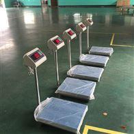 TCS-HT-A100kg/2g高精度电子台秤 150千克计重台称