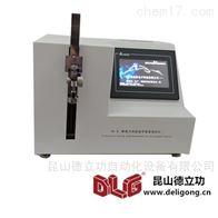 DL-A导管断裂力和连接牢固度测试仪新款