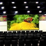 视频会议室LED电子屏显示系统P1.8屏幕价格